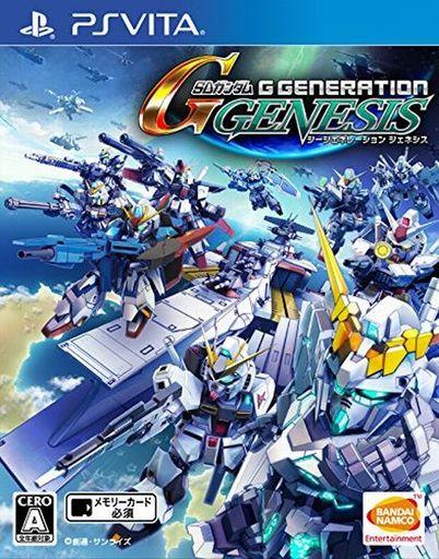 psvita-g-generation-genesis