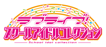 lovelive-sic