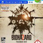 PS4『バイオハザード7 レジデントイービル』最安値通販ランキング