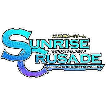 sunrise-crusade