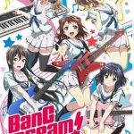 ヴァイス トライアルデッキ+『BanG Dream!』最安値通販ランキング