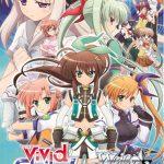 ヴァイス トライアルデッキ+『ViVid Strike!』最安値通販ランキング
