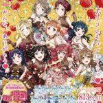 ラブライブ!『スクールアイドルコレクション Vol.10』最安値通販ランキング